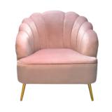 ピンクのシェルデザインの1Pアームチェア